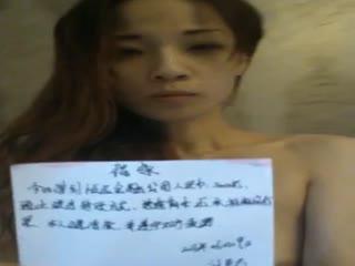 【裸贷门】 上海 天津 辽宁 刘贞儿 X嘉 田X晨