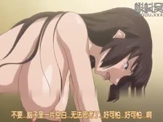 一边说可怕 一边喊快来呀的女教师 黒瀬胜子编