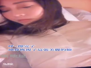 台湾SWAG-『Funnyg』暗黑版吴佩慈 自导自演 同事要结婚离职送别会上喝醉了 送她去饭店休息
