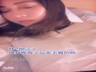 SWAG『Funnyg』暗黑版吴佩慈 自导自演 同事要结婚离职送别会上喝醉了 送她去饭店休息