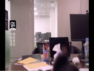 麻豆国产AV剧情-经理看片痴狂,在办公室强行后入员工!