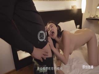 麻豆国产AV剧情-奶淫嘴荡情人节