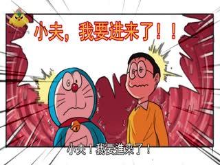 《哆啦AV梦》全网疯传哆啦A梦六张图漫画同人作