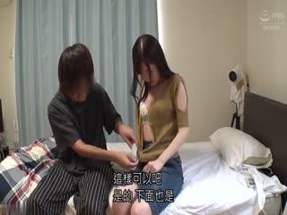 1-新素人正妹借给你,23岁美容师