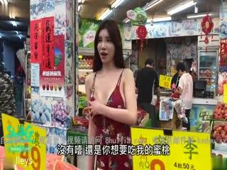 巨乳蜜桃妹穿着暴露水果市场勾引卖水果的摊贩问他想不想吃蜜桃然后开房快活