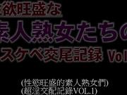 XRW-731 性欲旺盛的素人熟女们淫蕩交尾纪录Vol1_ (1)