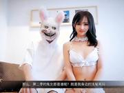 兔子先生第二季跳蛋访问高颜值气质av女优浅尾美羽普通话对白