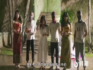 天美传媒-抖阴旅行社 西双版纳六人泳池游戏派对